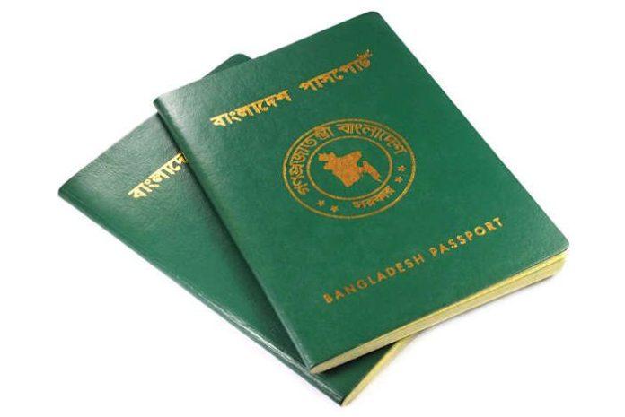 bangladesh-passport
